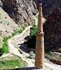 Minaret of Jam World Heritage Site