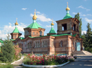 ussian Orthodox Cathedral in Central Asia
