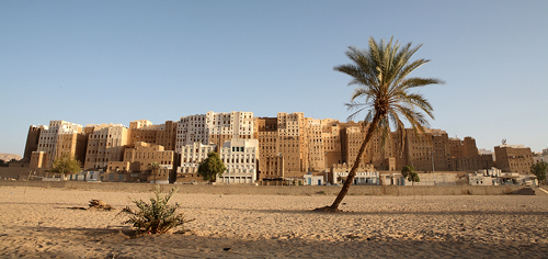 Yemen: Shibam City in the Desert